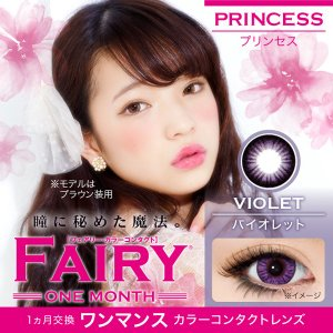 FAIRY 1month No Power Princess 1箱(2枚入り/箱)/1box(2pieces/box)1month set度なし|yanjing|05