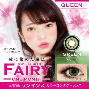 FAIRY 1month No Power Queen 1箱(2枚入り/箱)/1boxe(2pieces/box)1month set度なし|yanjing|04