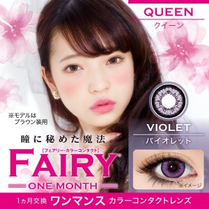 FAIRY 1month No Power Queen 1箱(2枚入り/箱)/1boxe(2pieces/box)1month set度なし|yanjing|05