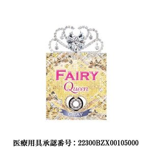 FAIRY 1month No Power Queen 1箱(2枚入り/箱)/1boxe(2pieces/box)1month set度なし|yanjing|06