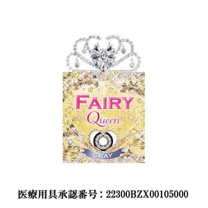 FAIRY 1month Queen 2箱(1枚入り/箱)/2boxes(1piece/box)|yanjing|06