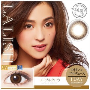 LALISH/レリッシュ2箱10枚入り(10pieces/box)2boxes2color|yanjing|03