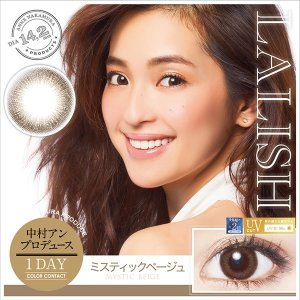 LALISH/レリッシュ2箱10枚入り(10pieces/box)2boxes2color|yanjing|04