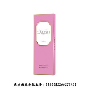 LALISH/レリッシュ2箱10枚入り(10pieces/box)2boxes2color|yanjing|05
