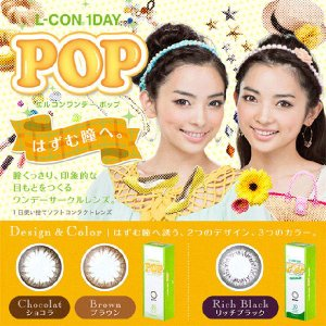 L-CON 1DAY POP premium1箱30枚入り yanjing 02