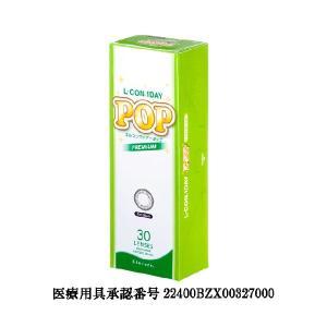 L-CON 1DAY POP premium1箱30枚入り yanjing 03