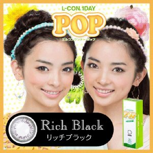 L-CON 1DAY POP premium2箱30枚入り1ケ月セット(1month set)|yanjing