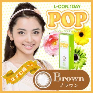 L-CON 1DAY POP1箱30枚入り|yanjing