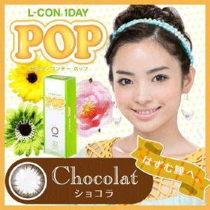 L-CON 1DAY POP1箱30枚入り|yanjing|02
