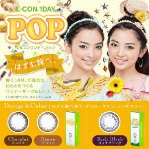 L-CON 1DAY POP1箱30枚入り|yanjing|04