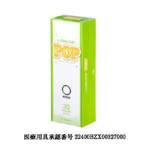 L-CON 1DAY POP1箱30枚入り|yanjing|05