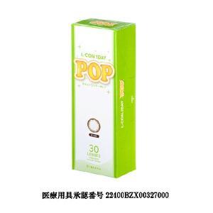 L-CON 1DAY POP1箱30枚入り|yanjing|06