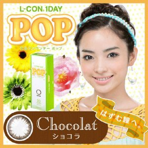 L-CON 1DAY POP2箱30枚入り1ケ月セット(1month set)|yanjing