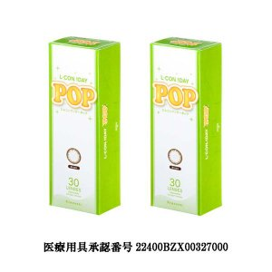 L-CON 1DAY POP2箱30枚入り1ケ月セット(1month set) yanjing 04