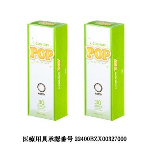 L-CON 1DAY POP2箱30枚入り1ケ月セット(1month set) yanjing 05