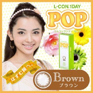 L-CON 1DAY POP4箱30枚入り2ケ月セット(2months set)|yanjing|02