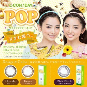 L-CON 1DAY POP4箱30枚入り2ケ月セット(2months set)|yanjing|03