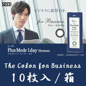 Plus Mode 1day Homme 2箱10枚入り(10pieces/2boxes)10days set yanjing 02