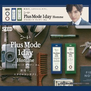 Plus Mode 1day Homme 2箱10枚入り(10pieces/2boxes)10days set yanjing 04