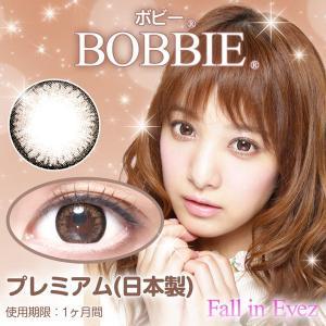 Fall in Eyez日本製PREMIUM BOBBIE/ボビー度あり・度なし1箱2枚入り/1box2lenses/1month set|yanjing