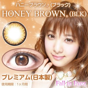 Fall in Eyez日本製PREMIUM HONEY BROWN (Black)/ハニーブラウン(ブラック)1箱2枚入り/1box2lenses/1month set|yanjing