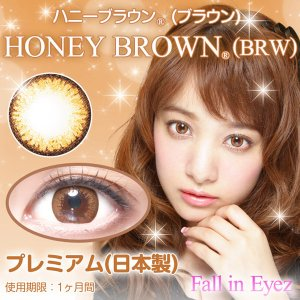 Fall in Eyez日本製PREMIUM HONEY BROWN (Brown)/ハニーブラウン(ブラウン)1箱2枚入り/1box2lenses/1month set|yanjing