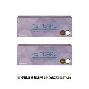 Ultimate 1DAY PEARL2箱(30枚/箱)1ケ月セット(1month set)
