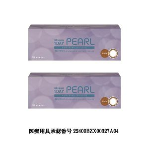 Ultimate 1DAY PEARL2箱(30枚/箱)1ケ月セット(1month set)|yanjing|02