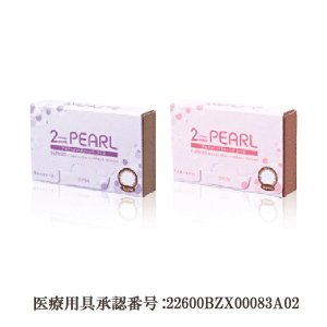Ultimate 2WEEK PEARL 2箱/2boxes2Color(レンズケース)付き|yanjing