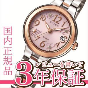 カシオ シーン CASIO SHEEN ソーラー 腕時計 レディース アナログ SHE-4506SBS-4AJF|yano1948