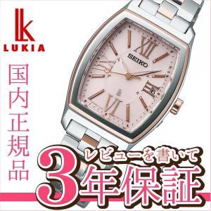 セイコー ルキア SEIKO LUKIA ソーラー 電波時計 綾瀬はるかさん SSVW030 広告モデル サイズ調整無|yano1948