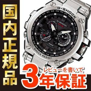 カシオ Gショック MT-G CASIO G-...の関連商品7