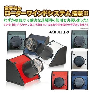ORBITA スパルタ ボールド 全4色 オービタ /ワインダー/調整/時計巻き/自動巻き/振り子式巻上げ/ワインディングマシーン|yano1948