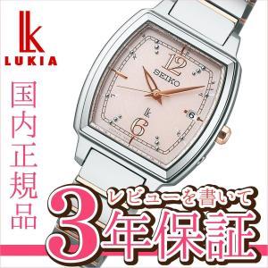 セイコー ルキア SEIKO LUKIA ソーラー 電波時計   SSVW057  サイズ調整無料 DN|yano1948