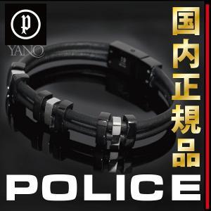 ポリス POLICE ブレスレット TAMPA 20390BSB01 ブラック レザー ステンレス 高杉真宙 さん着用モデル メンズ02P03Sep16 yano1948