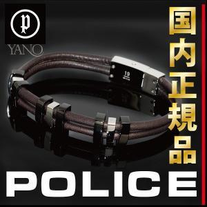 ポリス POLICE ブレスレット  TAMPA 20390BSC03 ブラウン レザー ステンレス 高杉真宙 さん メンズ02P03Sep16 yano1948