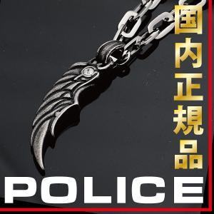 ポリス POLICE ネックレス BRAZE  21923PSE01 ウィング ペンダントシルバー  ステンレスネックレス  高杉真宙 さん メンズ yano1948