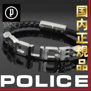 ポリス POLICE ブレスレット SIGNATURE 23873BLB-S ブラックレザー ロゴプレート ブレス ステンレス 高杉真宙 さん メンズ yano1948