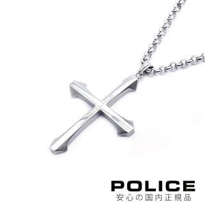 ポリス ネックレス POLICE  (SAINT)  24048PSS01 クロス シルバー 十字架 ペンダント (ステンレスネックレス)  高杉真宙 さん メンズ yano1948