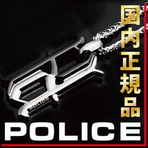 ポリス POLICE ネックレス CIPHER 26157PSBS01 シルバ ーブラック コンビ ペンダントステンレス  高杉真宙 さん着用モデル メンズ yano1948