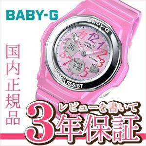 カシオ ベビーG BGA-101-4B2JF レディース 腕時計 ピンク デジアナ CASIO BABY-G|yano1948