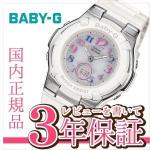 CASIO BABY-G カシオ ベビーG Tripper トリッパー ソーラー 電波時計  ホワイト アナデジ BGA-1100GR-7BJF 1502|yano1948