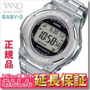 カシオ ベビーG BGD-1300D-7JF 電波 ソーラー 電波時計 レディース 腕時計  デジアナ CASIO BABY-G