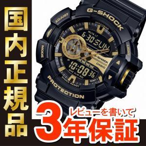 カシオ Gショック GA-400GB-1A9JF メンズ 腕時計 アナデジ CASIO G-SHOCK|yano1948