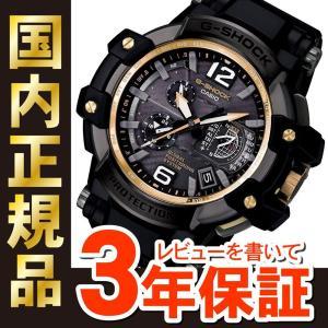 カシオ Gショック スカイコックピット CASIO G-SHOCK  GPS ハイブリッド ソーラー 電波時計 GPW-1000FC-1A9JF|yano1948