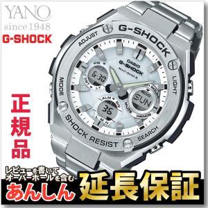 カシオ Gショック GST-W110D-7AJF G-STEEL 電波 ソーラー 電波時計 メンズ 腕時計 アナデジ タフソーラー Gスチール CASIO G-SHOCK