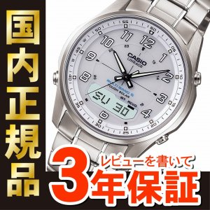カシオ リニエージ LCW-M100D-7AJF 電波 ソーラー 電波時計 腕時計 メンズ デジアナ CASIO LINEAGE    サイズ調整無料   _6s|yano1948
