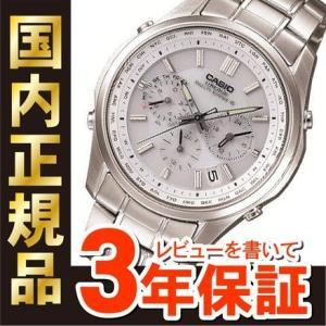 カシオ リニエージ LIW-M610D-7AJF 電波 ソーラー 電波時計 腕時計 メンズ アナログ クロノグラフ  CASIO LINEAGE    サイズ|yano1948