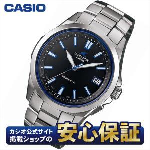 カシオ オシアナス OCW-S100-1AJF CASIO OCEANUS 電波 ソーラー 電波時計 メンズ 腕時計 タフソーラー|yano1948