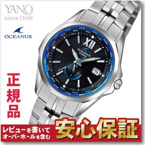 カシオ オシアナス マンタ OCW-S340-1AJF レディース 腕時計 電波 ソーラー 電波時計 ペアウォッチ CASIO OCEANUS|yano1948